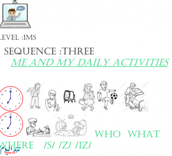 1ms sequence 3 me and my daily activities